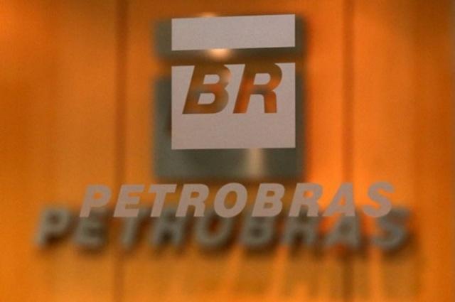 LOGO DA PETROBRAS NA SEDE DA EMPRESA EM SÃO PAULO, NO BRASIL (FOTO: PAULO WHITAKER/REUTERS)